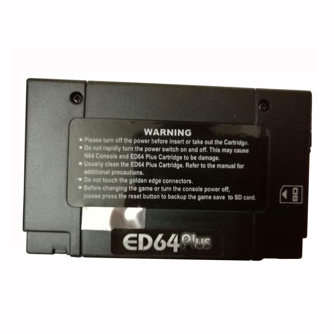ED64plus